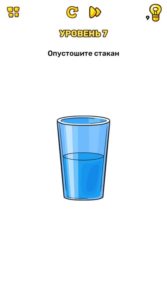 Опустошите стакан. 7 уровень Brain Blow