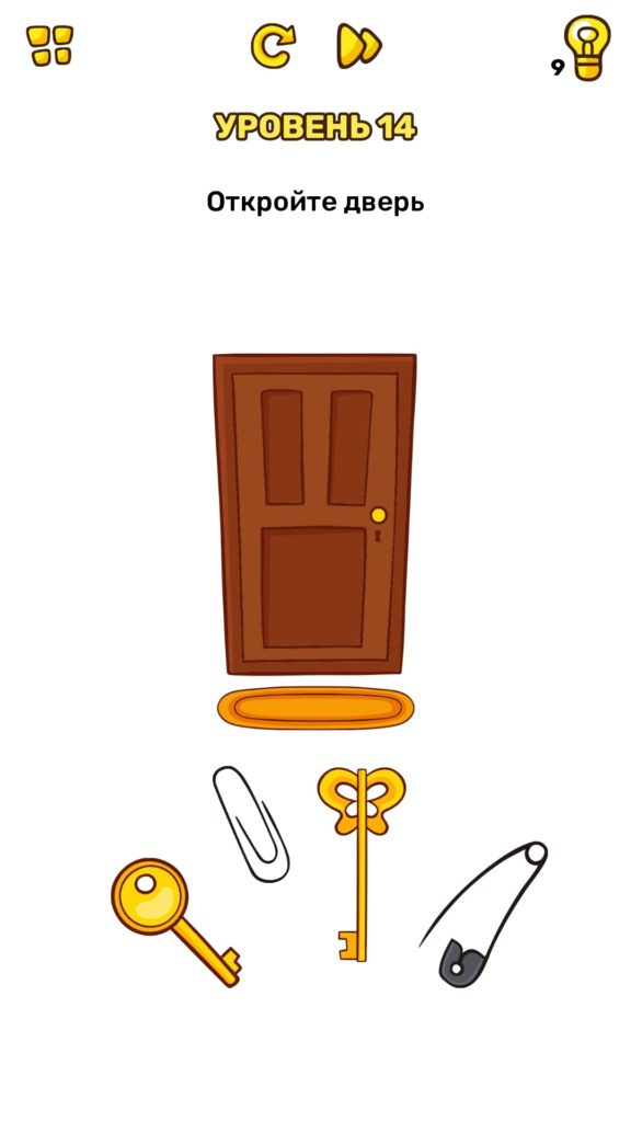 Откройте дверь. 14 уровень Brain Blow
