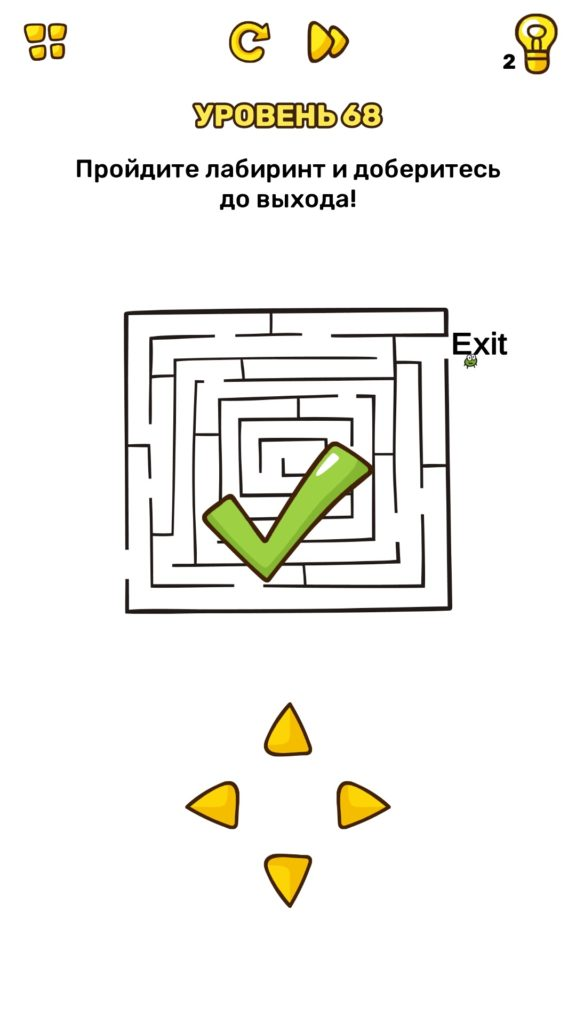 Пройдите лабиринт и доберитесь до выхода! 68 уровень Brain Blow