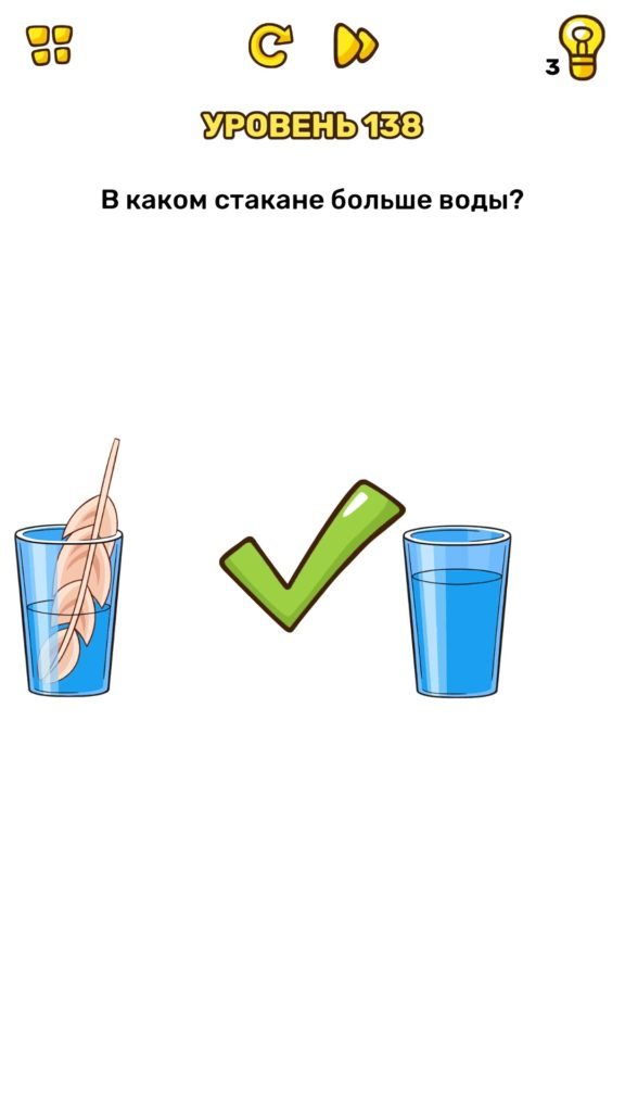 В каком стакане больше воды? 138 уровень Brain Blow