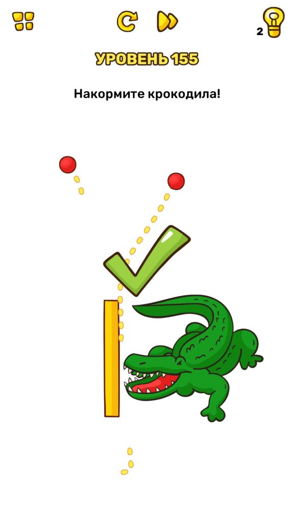 Накормите крокодила! 155 уровень Brain Blow