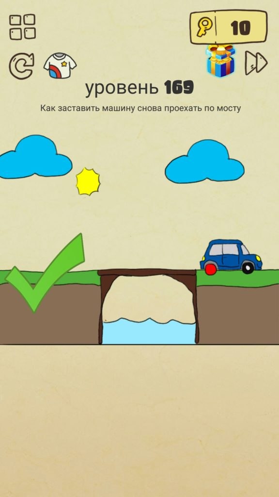 Как заставить машину снова проехать по мосту. 169 уровень Brain Crazy