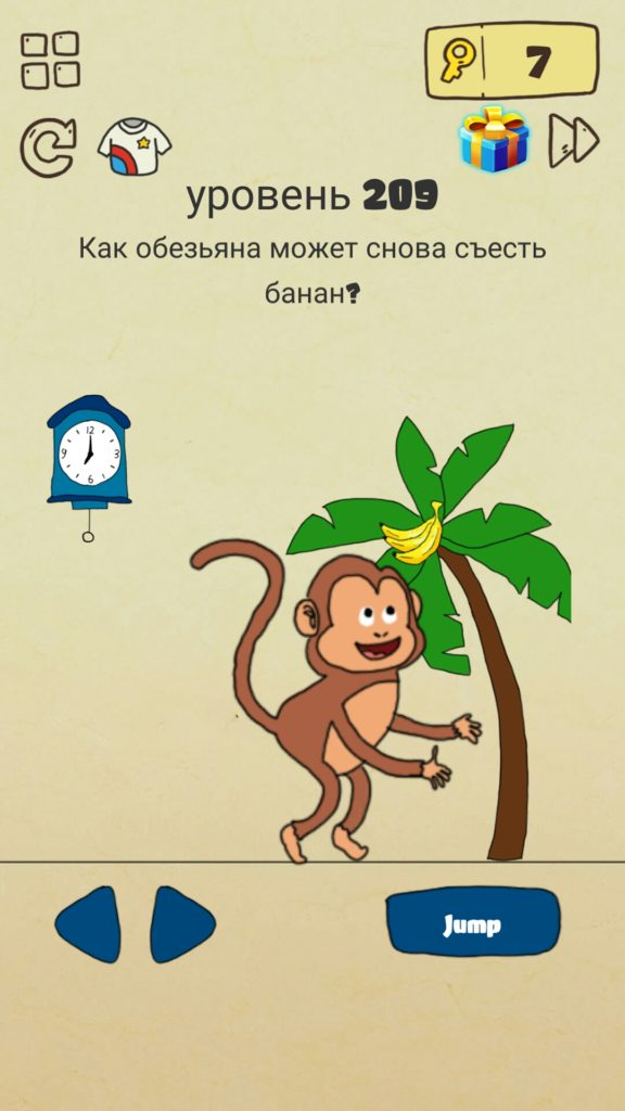 Как обезьяна может снова съесть банан? 209 уровень Brain Crazy