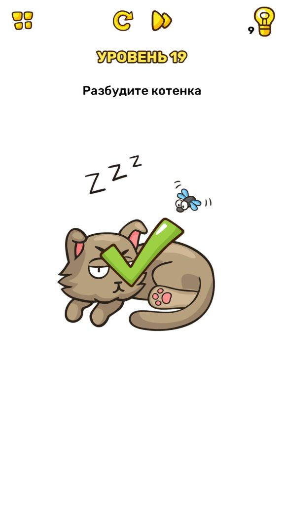 Разбудите котенка. 19 уровень Brain Blow