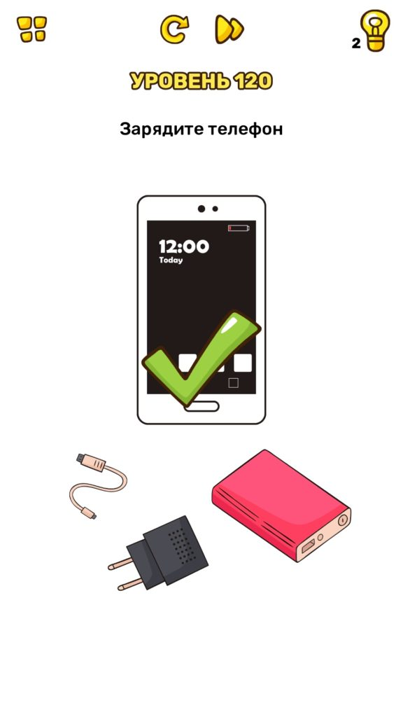 Зарядите телефон. 120 уровень Brain Blow